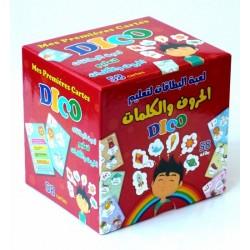 My first DICO Cards - لعبة البطاقات لتعليم الحروف و الكلمات