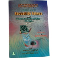 Recueil de fatwas sur l'exorcisation légale (Ruqya) - الفتاوى في الرقى الشرعية