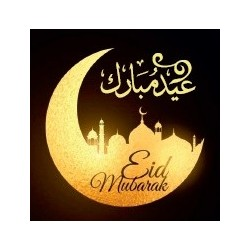 Bilingual Eid Mubarak Sticker Decal (French / Arabic) - For the Eid holidays -...