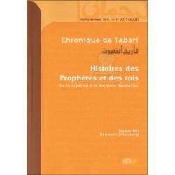 Chronique de Tabari - Histoire des prophètes et des rois (version souple)