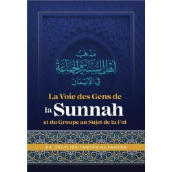 The Way of the People of the Sunah and the Group on the Faith
