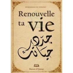 Renouvelle ta vie - جدد حياتك