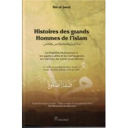 Histoires des grands Hommes de l'islam (Sifat Assafwa) - Couverture souple