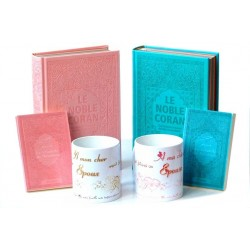 Coffret/Pack Cadeau Couple/Mariage (Rose/Bleu) : Le Noble Coran avec couleurs...