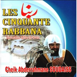 The Fifty Rabbana Invocation from the Qur'an by Cheikh Abderrahmane Soudaiss