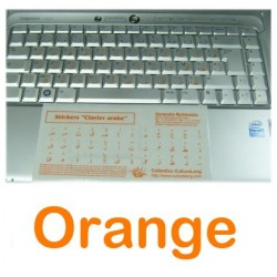 Transparent self-adhesive stickers to obtain a bilingual French / Arabic keyboard (4...