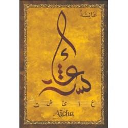 "Arabic female first name postcard ""Aïcha"" - عائشة"