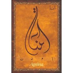 "Arabic female first name postcard ""Amina"" - آمنة"