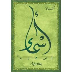 "Arabic female first name postcard ""Asma"" - أسماء"