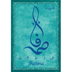 "Arabic female first name postcard ""Fatima"" - فاطمة"