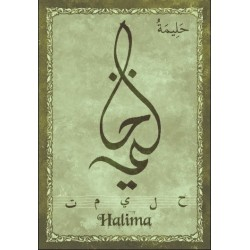 "Arabic female first name postcard ""Halima"" - حليمة"