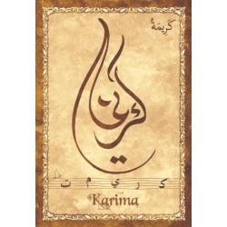 """Arabic female first name postcard """"Karima"""" - كريمة"""