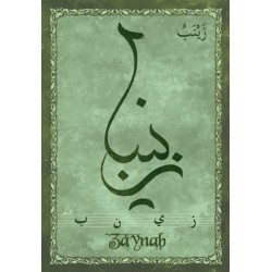 "Arabic female first name postcard ""Zaynab"" - زينب"
