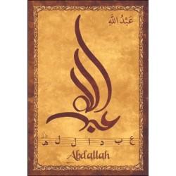 """Arabic male first name postcard """"Abdellah"""" - عبد الله"""