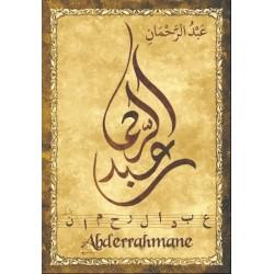 "Arabic male first name postcard ""Abderrahmane"" - عبد الرحمن"