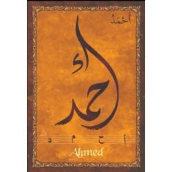 "Arabic male first name postcard ""Ahmed"" - أحمد"