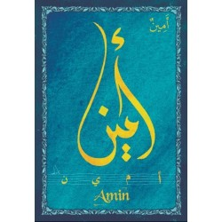 "Arabic male first name postcard ""Amin"" - أمين"