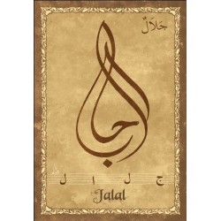 "Arabic male first name postcard ""Jalal"" - جلال"