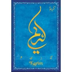 "Arabic male first name postcard ""Karim"" - كريم"