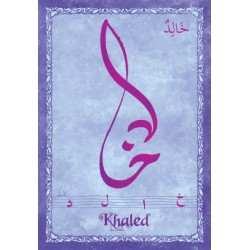 "Arabic male first name postcard ""Khaled"" - خالد"