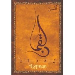"Arabic male first name postcard ""Loqman"" - لقمان"