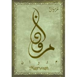 "Arabic male first name postcard ""Marwan"" - مروان"