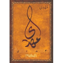 "Arabic male first name postcard ""Mehdi"" - مهدي"
