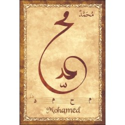 "Arabic male first name postcard ""Mohamed"" - محمد"