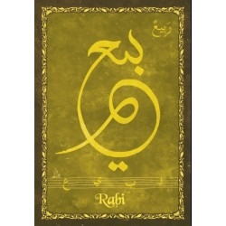"Arabic male first name postcard ""Rabi"" - ربيع"