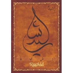 """Arabic male first name postcard """"Rachid"""" - رشيد"""