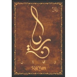 "Arabic male first name postcard ""Rayan"" - ريان"