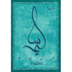 "Arabic male first name postcard ""Salim"" - سليم"