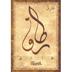 "Arabic male first name postcard ""Tarek"" - طارق"