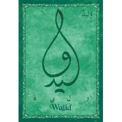 "Arabic male first name postcard ""Walid"" - وليد"