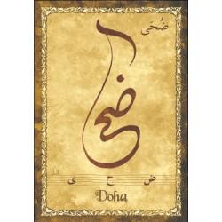 """Arabic female first name postcard """"Doha"""" - ضحى"""