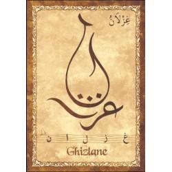 "Arabic female first name postcard ""Ghizlane"" - غزلان"