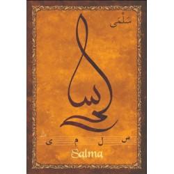 """Arabic female first name postcard """"Salma"""" - سلمى"""