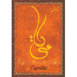 "French female first name postcard ""Camille"" - كامي"