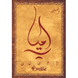"French female first name postcard ""Emilie"" - إميلي"