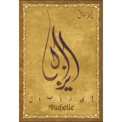 "French female first name postcard ""Isabelle"" - إيزابال"