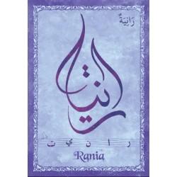 "Arabic female first name postcard ""Rania"" - رانية"