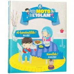 Petits mots de l'islam (4) Al-hamdoulillâh ! Bismillah !