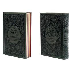 Pack N°1 de 5 Corans de luxe en 5 couleurs de couvertures différentes : Le Saint Coran...