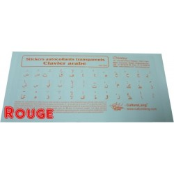 Transparent self-adhesive stickers to obtain a bilingual French / Arabic keyboard - Red...
