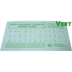 Transparent self-adhesive stickers to obtain a bilingual French / Arabic keyboard -...