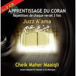 "Learning the Koran ""JUZZ A'AMA"" in 2 CD By Cheikh Maher MAAIQLI [CD244]"