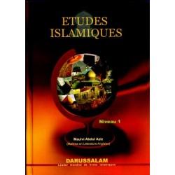 Etudes Islamiques - Niveau 1