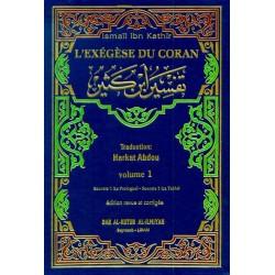 L'Exégèse du Coran, Tafsîr Ibn Kathir (4 volumes) - تفسير ابن كثير v1-4 (فرنسي) لونان