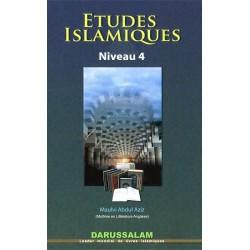 Etudes Islamiques - Niveau 4