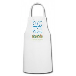 Kitchen apron customizable to your choice (for woman or man) - Cutlery ...